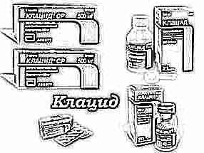 Клацид суспензия для детей: инструкция по применению антибиотика.