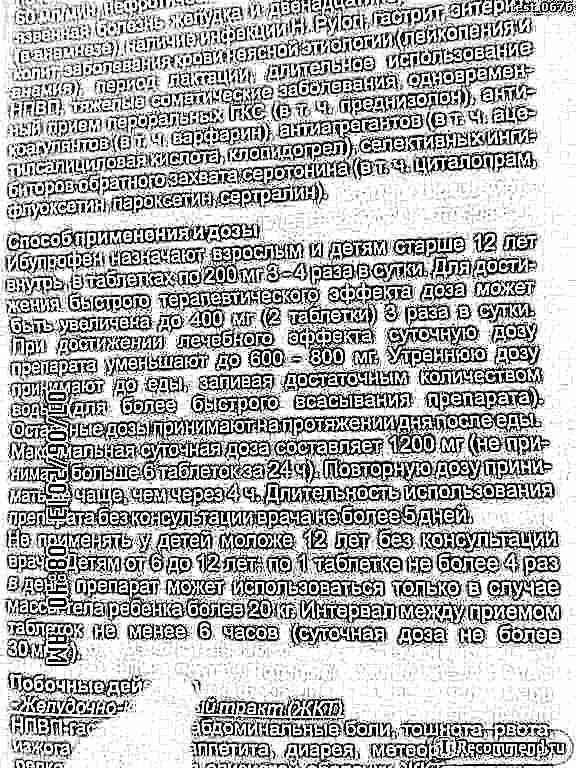 Ибупрофен для беременных инструкция по применению 87