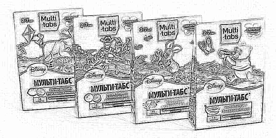 легко витамины для детей до 2 х лет стрижки