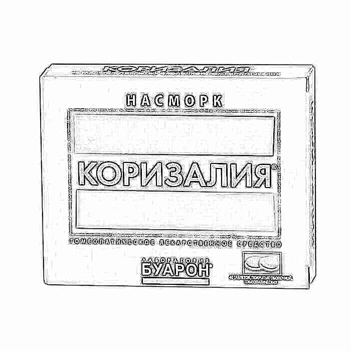 Коризалия цена в Томске от 0 руб., купить Коризалия, отзывы и инструкция по применению