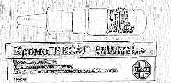 Кромогексал инструкция по применению капли в нос.