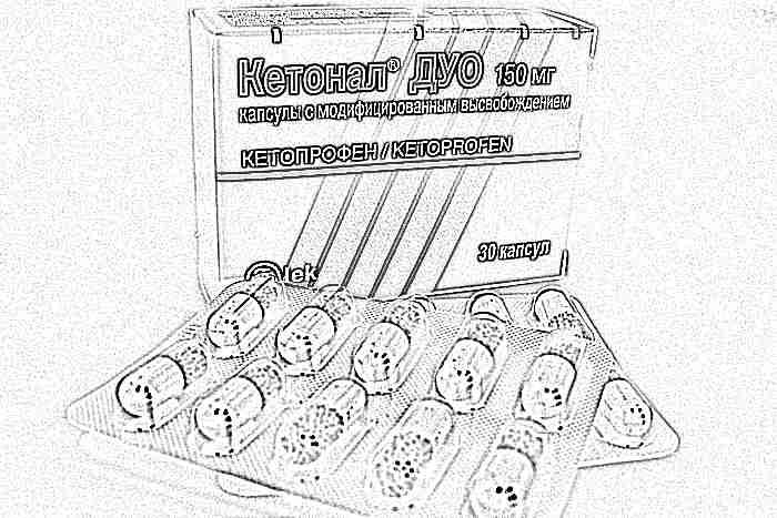 Кетонал инструкция таблетки