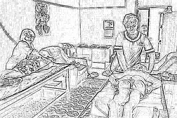Детские санатории евпатории где лечат эпилепсию