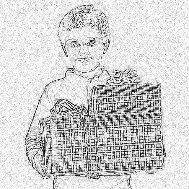 Подарок сыну на день рождения 14 лет
