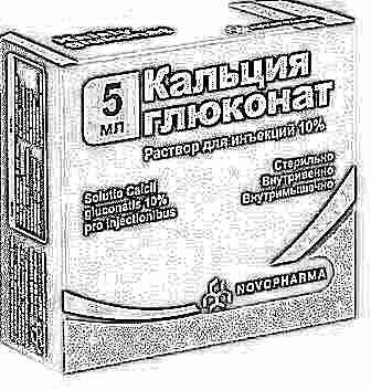 Глюконат кальция при аллергии детям