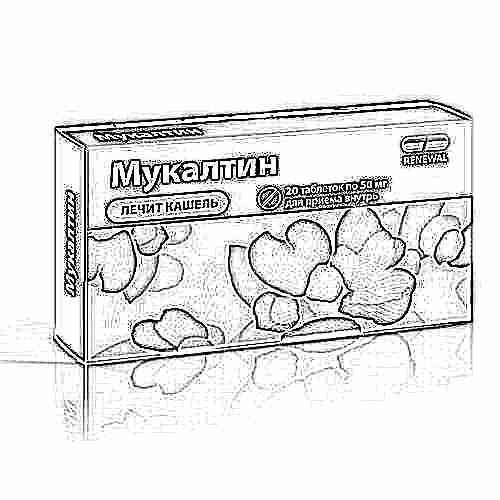 мукалтин таблетки от кашля инструкция отзывы