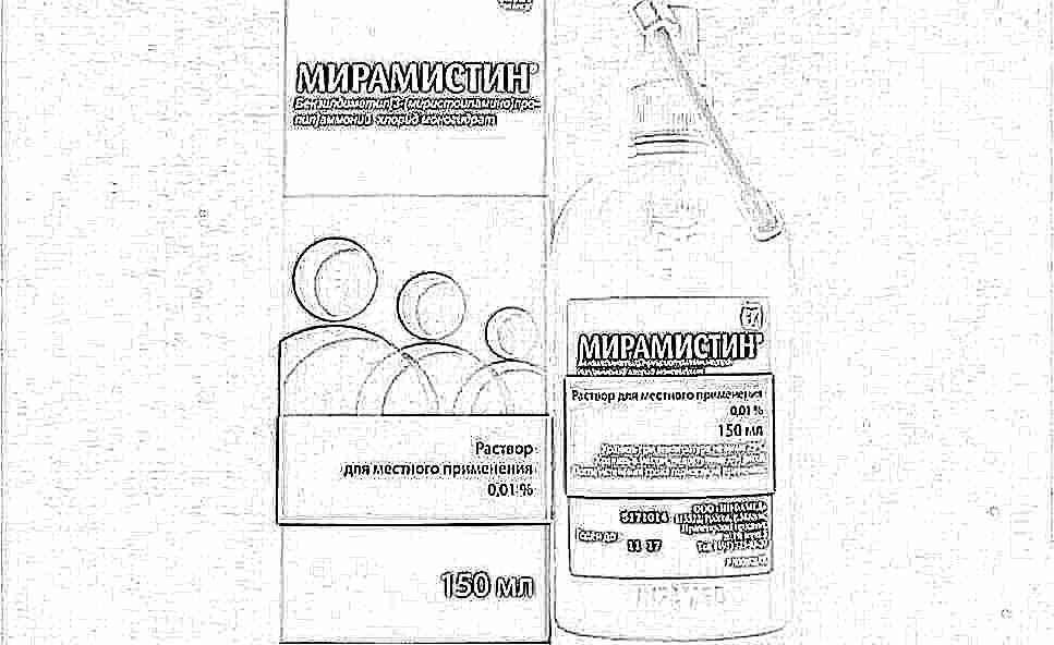 Ангина фото симптомы и лечение в домашних условиях у