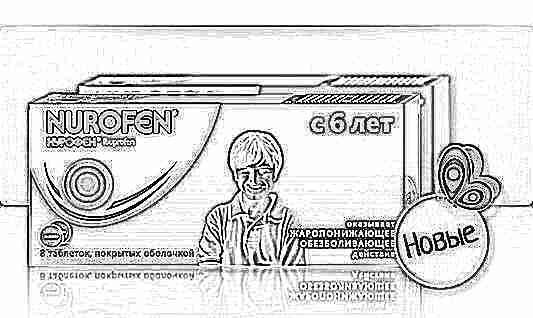 нурофен таблетки детский инструкция
