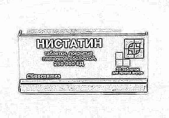 Нистатин при стоматите: лечение, инструкция, аналоги.