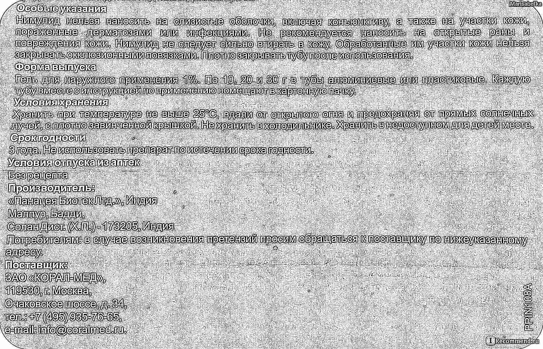 afu236u.exe инструкция по применению