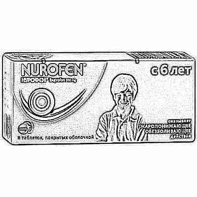 Нурофен® для детей (Nurofen® for Children)