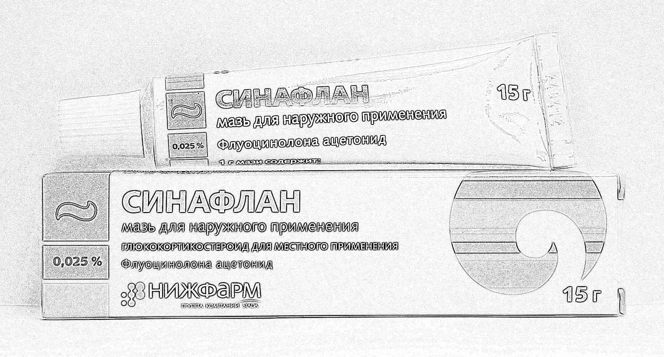 Мазь с нифедипином