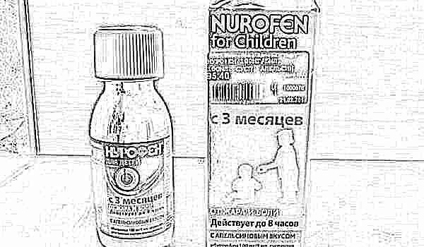 Нурофен жидкий для детей инструкция по применению
