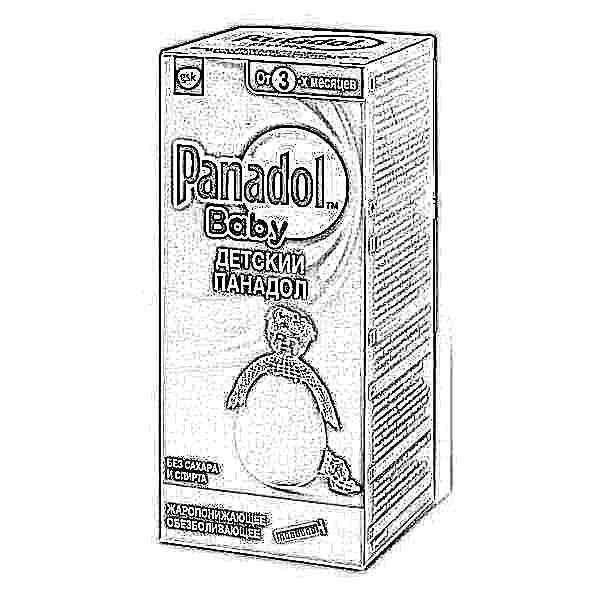 Панадол сироп для детей: инструкция по применению