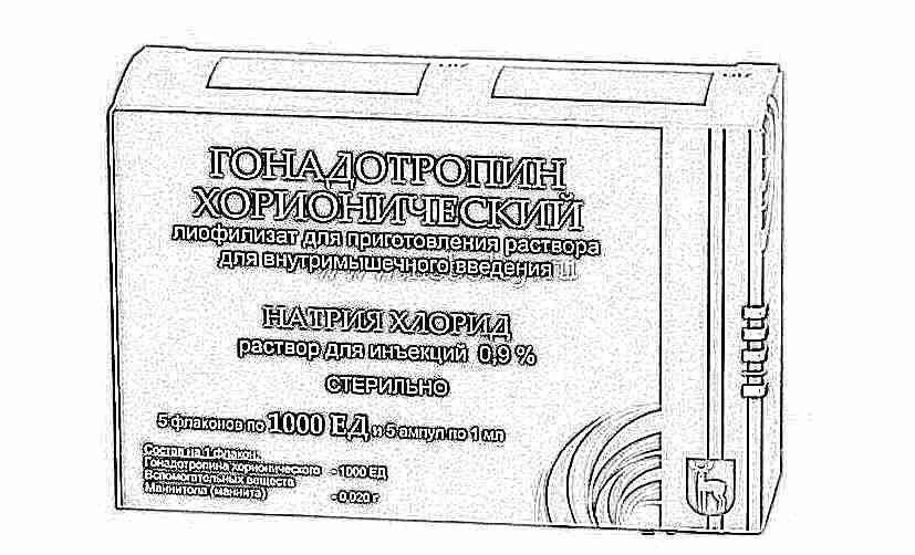 Инструкция к препарату гонадотропин