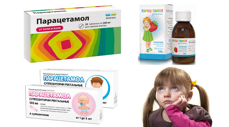 аугментин дозировка для ребенка 7 лет