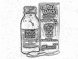 парацетамол детский суспензия инструкция