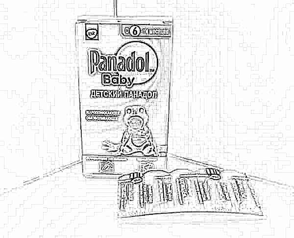 Свечи «парацетамол» для детей: инструкция по применению детского.