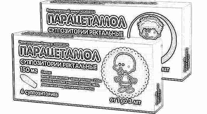 Детский панадол – жаропонижающее и болеутоляющее.