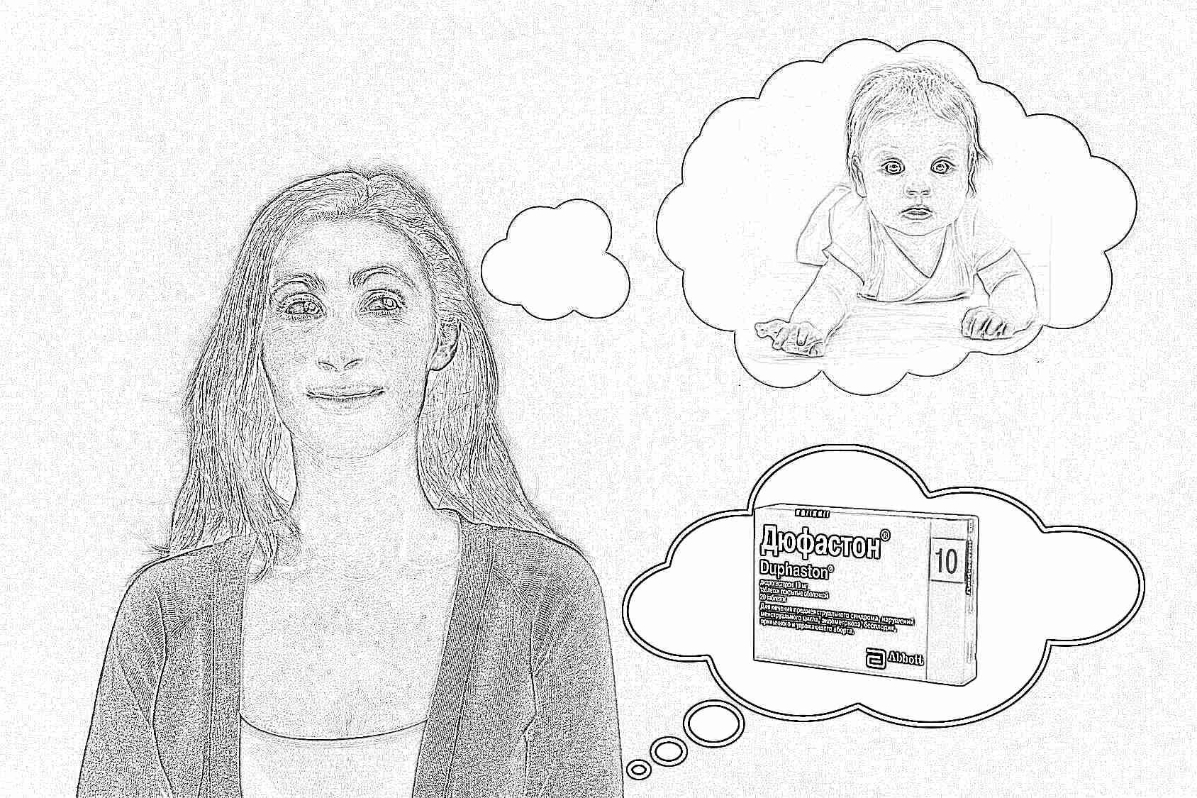 Клостилбегит при планировании беременности — инструкция по применению