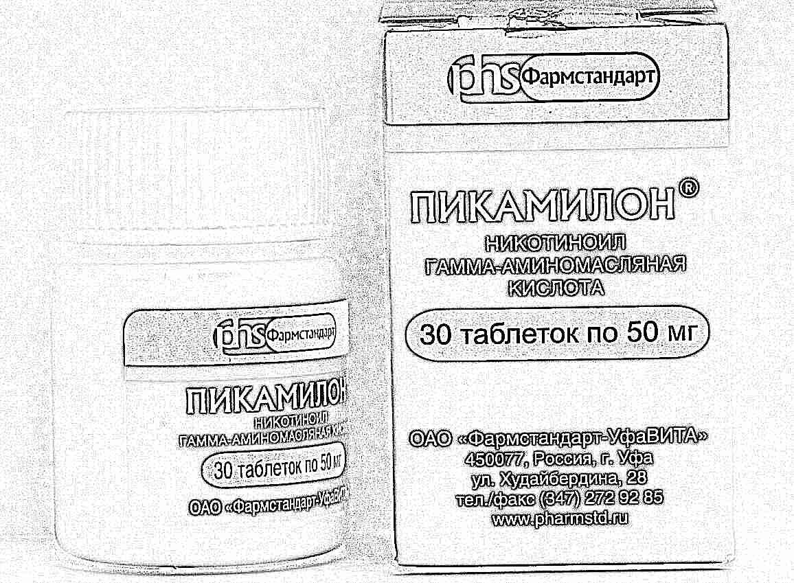 Пантокальцин для детей инструкция цена