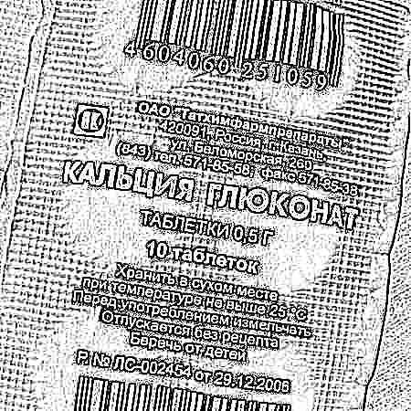 Можно ли пить кальций в таблетках беременным