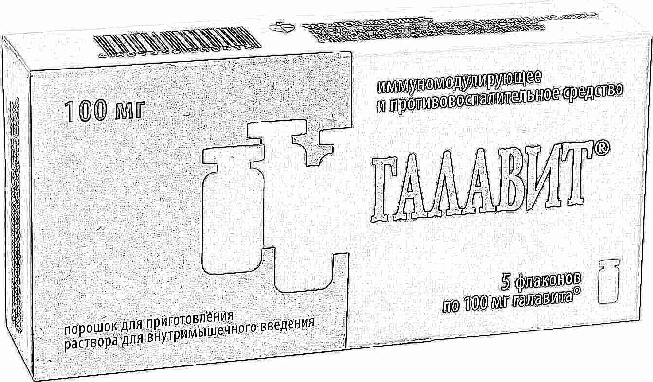 Иммуномодулирующее средство Вобэнзим