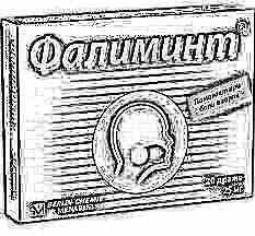 От чего таблетки Фалиминт Инструкция по применению цена отзывы при беременности