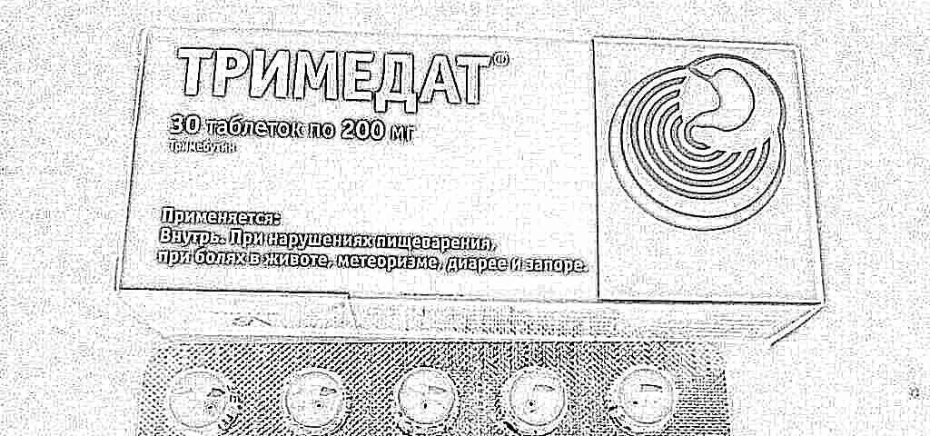 Тримедат 100 мг 10 таблеток купить в москве по цене 290. 00 р. С.