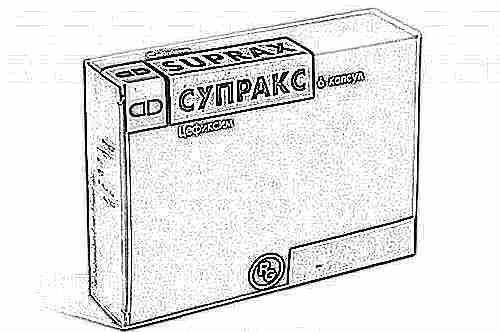 Аналоги супракса в таблетках российские