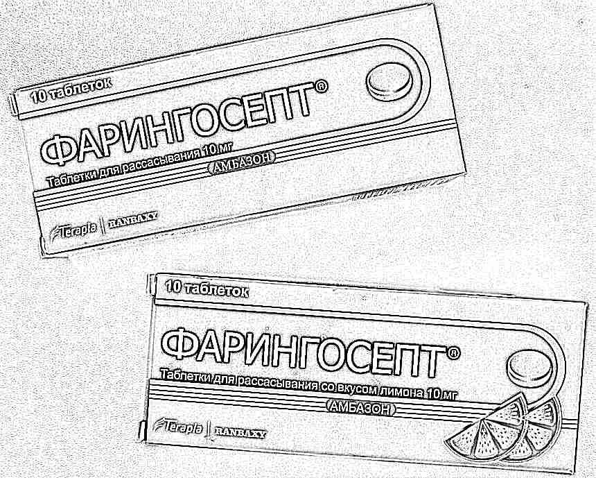 фарингосепт таблетки инструкция по применению для детей
