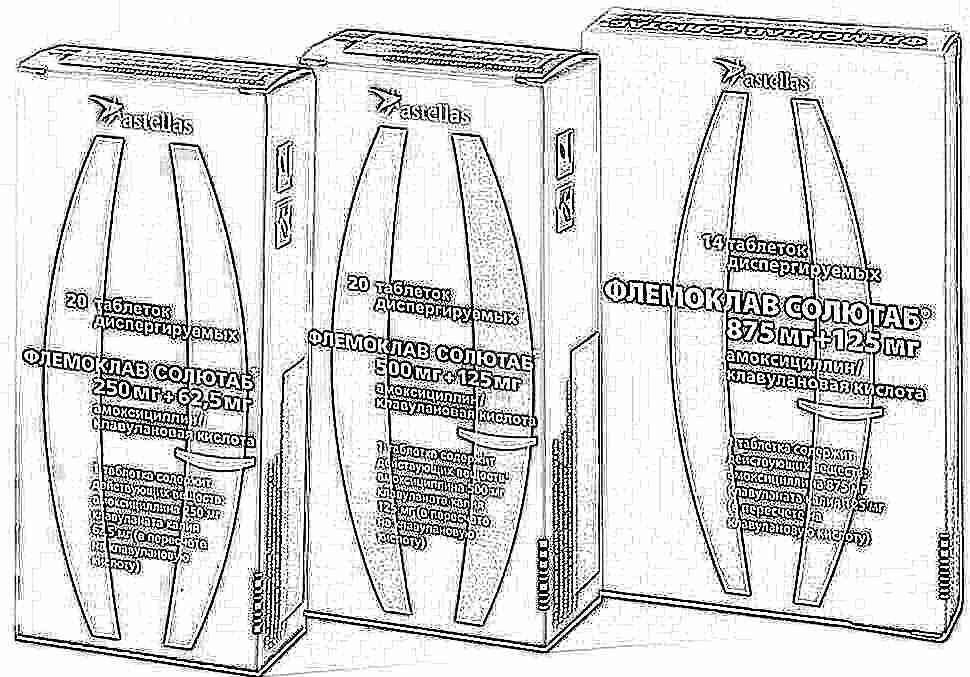 Флемоклав солютаб таблетки диспергируемые 875 мг + 125 мг 14 шт.