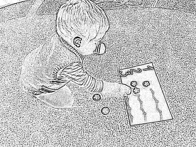 Детские игры Учимся читать Учимся считать
