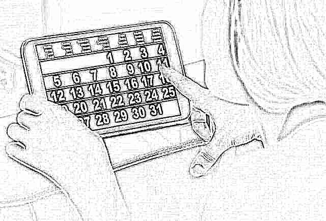 Безопасные дни от беременности календарь