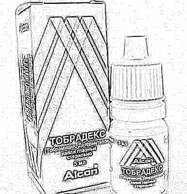Тобрадекс в нос ребенку