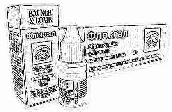 сигницеф глазные капли инструкция цена астана