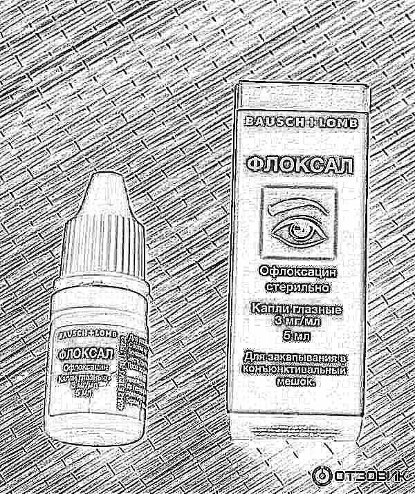 Глазные капли флоксал: инструкция по применению, с какого возраста.