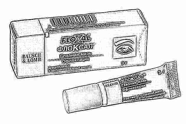 Глазные капли «Флоксал» и мазь: инструкция по применению для детей, отзывы и цены
