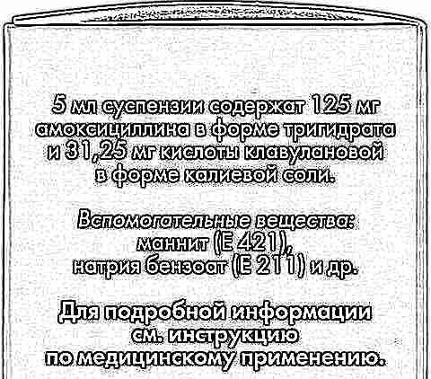 амоксиклав 125 31 25 инструкция по применению