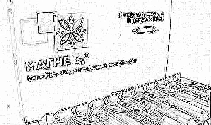 Магне B6 в ампулах для детей: инструкция по применению жидкого препарата, как давать и как принимать раствор, отзывы