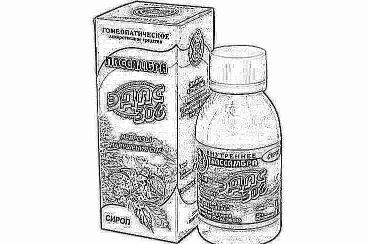 Мед препарат от бессонницы - Нервные болезни