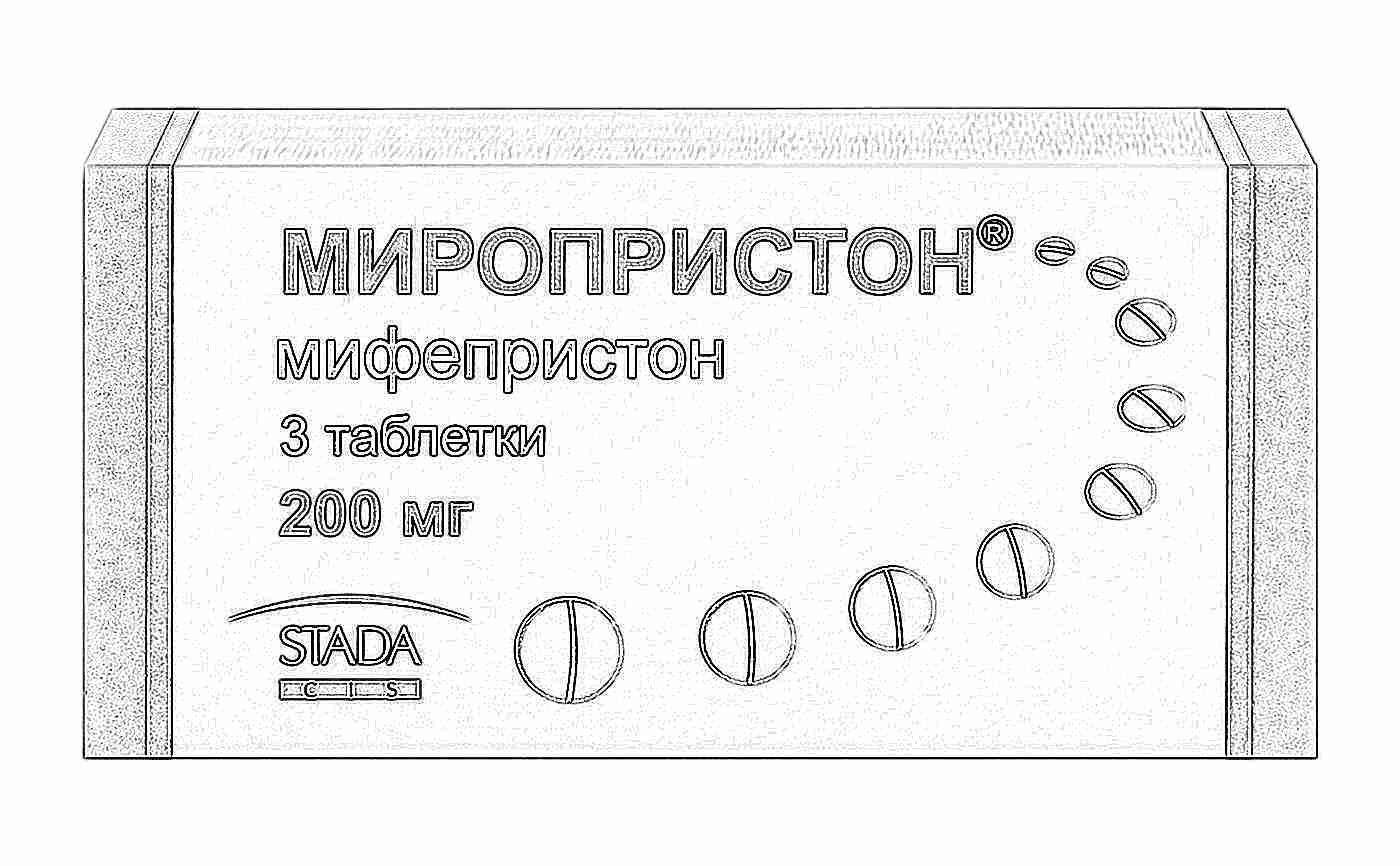 Миропристон (Мифепристон) при вызове родов: применение таблеток, вызывающих и стимулирующих роды, через сколько начинает действовать, отзывы
