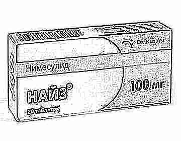 Найз от зубной боли и отзывы об этих таблетках.