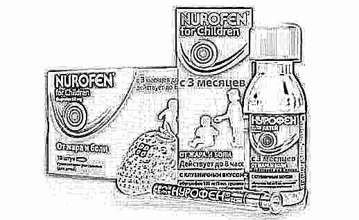 Можно ли нурофен детский сироп пить беременным