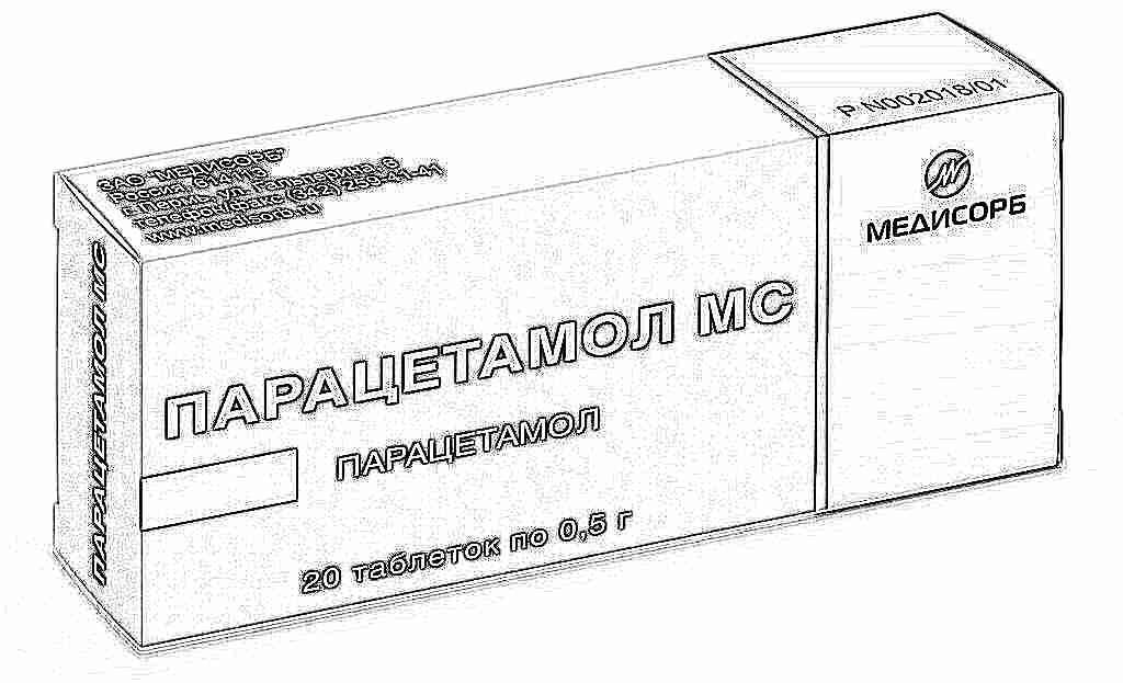 Можно пей таблетки парацетамол беременна