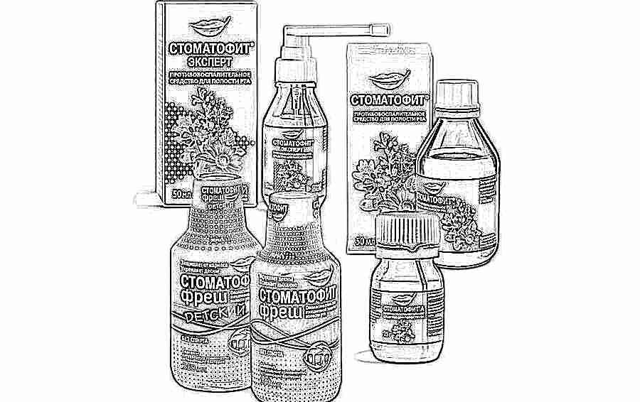 Стоматофит как разводить для полоскания