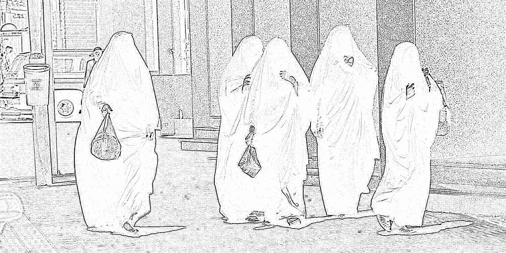 Развлечение арабских женщин