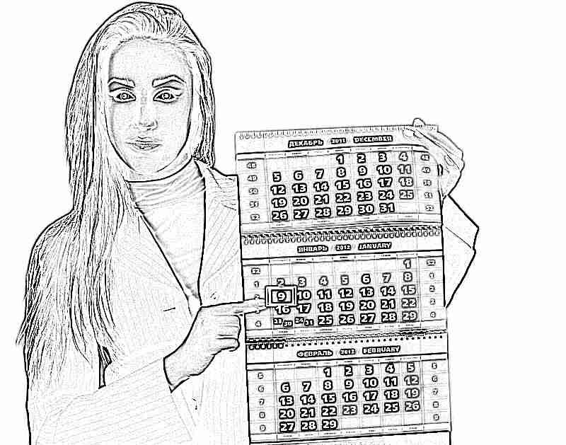 Поздняя овуляция: причины, на какой день цикла бывает, когда покажет тест беременность и можно ли при поздней овуляции забеременеть