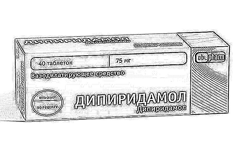Что лучше Дипиридамол или Курантил для чего назначают препараты при беременности