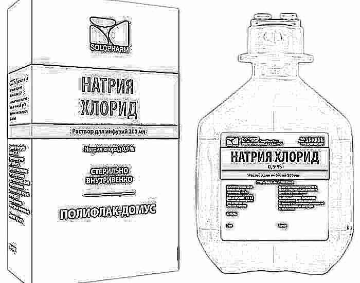 Натрия хлорид капельница для чего назначают детям